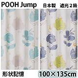 disney 日本製くまのプーさん ジャンプ 遮光2級ウォッシャブルカーテン 形状記憶 100×135cm ブルーグレー