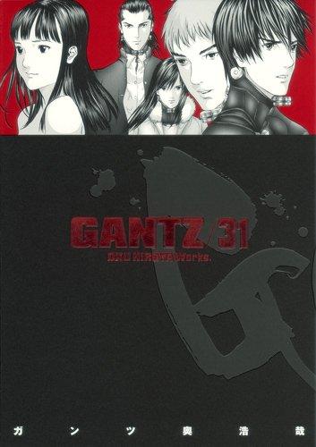 GANTZ 31 (ヤングジャンプコミックス)