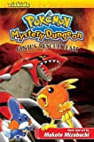 img - for Pokemon Ginjis Rescue TeamPOKEMON GINJIS RESCUE TEAM by Viz Media (Author) on Mar-20-2007 Paperback book / textbook / text book