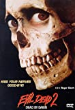 Evil Dead 2 [DVD] [1987] [US Import] [NTSC]