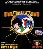 echange, troc Les Mystérieuses cités d'Or /  La Patrouille des aigles - Coffret 11 DVD