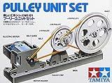【 プーリーユニットセット 】 タミヤ 楽しい工作シリーズ 70121 モーターのパワーを動きに変えるユニットの組み立てキット