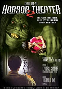 Kazuo Umezz's Horror Theater, Vol. 2: Snake Girl/The Wish