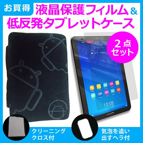 指紋防止・クリア光沢仕様の液晶保護フィルムと低反発素材タブレットケースのお買い得セットSONY Xperia Tablet Z SGP312JP/W 10.1インチ(1920x1200)機種で使えるキズ防止、防塵、プロテクトセット(クリーニングクロス&ヘラ付)