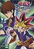 遊戯王 デュエルモンスターズ DVD-BOX 1