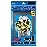 PS Vita/スマホ/7インチタブレット用防水・防塵ケース