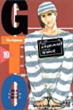 echange, troc Tôru Fujisawa - GTO (Great Teacher Onizuka), tome 19