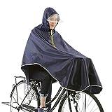 Otrue 自転車レインコート ポンチョ レイン サイクルレインコート ポンチョ型 大きいツバ 厚地 雨具 (ブルー)