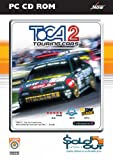TOCA 2: Touring Cars - Sold Out Range (PC CD)