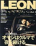 LEON (レオン) 2015年 03月号 [雑誌]