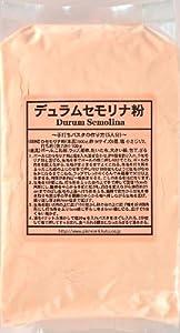 パイオニア企画 デュラムセモリナ粉 800g