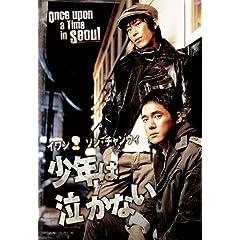 ���N�͋����Ȃ� [DVD]