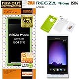 レイアウト REGZA Phone au by KDDI IS04用スリップガードシリコンジャケット/ライム RT-IS04C2/G