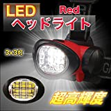 MIRISE 高輝度チップ型 LED ヘッドライト 3+3灯 < 角度4段階 調整可能 >登山 夜間歩 災害時 赤色
