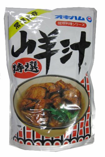 オキハム 山羊汁 500g