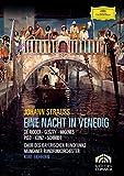 Eine Nacht In Venedig: Munchner Rundfunkorchester (Eichorn) [DVD] [2008]