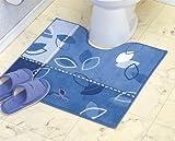 コンドル クルール ウィンディ トイレマット 60×65 ブルー