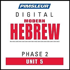 Hebrew Phase 2, Unit 05 Audiobook