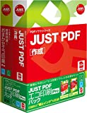 JUST PDF エコ印刷 Proパック