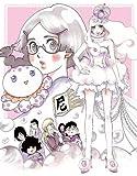 海月姫 第1巻 しゃべる!クララ・マスコット付きBlu-ray【数量限定生産版】