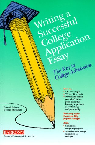 writing the perfect college admission essay