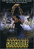Crocodile [Import]