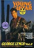 ヤングギター[エクストラ]21 ジョージリンチ奏法 Vol.2 (ヤング・ギター「エクストラ」)
