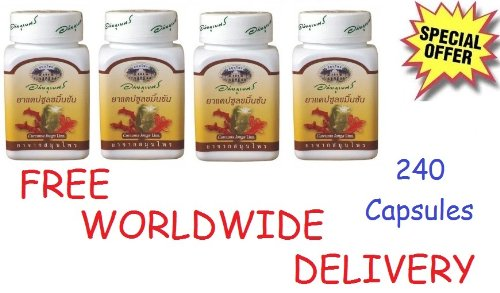 Turmeric Herbal Capsules 400Mg, 4 Boxes Of 60 (Total 240)