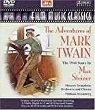 Steiner - The Adventures of Mark Twain [DVD AUDIO]