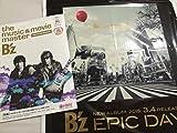 B'z HMV 限定 特典 コラボショッピングバッグ + HMV 25周年 記念号 セット 稲葉浩志 松本孝弘 グッズ ショッパー
