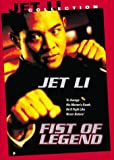 Fist of Legend (Widescreen)