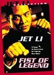 Fist of Legend (Widescreen)