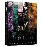 Ergo Proxy: Box Set