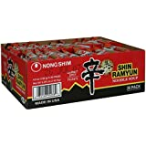 Nong Shim Shin Noodle Ramyun, Gourmet Spicy Picante, 4.2-Ounce 20 Packages.