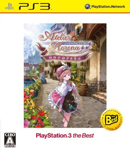 【Amazonの商品情報へ】ロロナのアトリエ ~アーランドの錬金術士~ PlayStation3 the Best