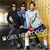 Drive away♪GIRL NEXT DOOR