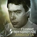 Anthologia - Giannis Poulopoulos