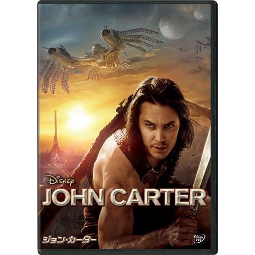 ジョン・カーター DVD