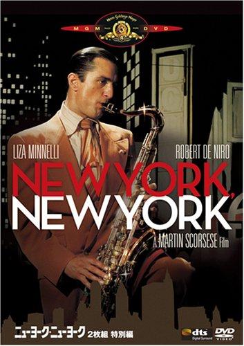 ニューヨーク (お笑いコンビ)の画像 p1_32