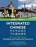 Integrated Chinese Character Workbook: Level 1, Part 1 (Simplified & Traditional Character, 3rd Edition) (Integrated Chinese Level 1) (Chinese Edition)