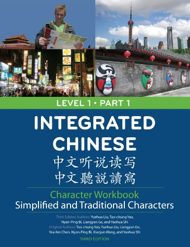 Integrated Chinese Character Workbook: Level 1, Part 1...