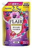 【大容量】フレアフレグランス 柔軟剤 パッション&ベリーの香り 詰替用 1200ml