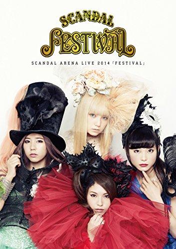 SCANDAL ARENA LIVE 2014「FESTIVAL」 [DVD]