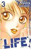 echange, troc Keiko Suenobu - Life, Tome 3 :