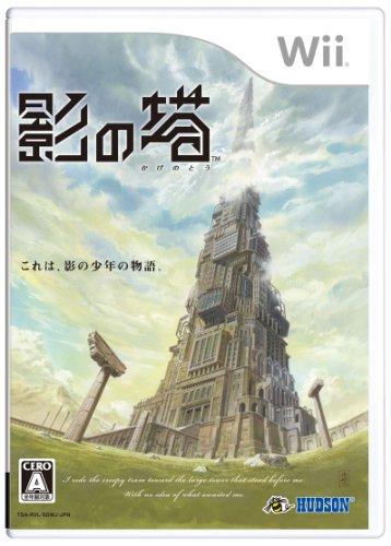 【ゲーム 買取】影の塔