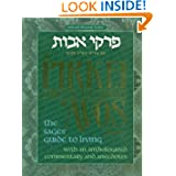 Pirkei Avos Treasury: The Sages Guide to Living with an Anthologized Commentary & Anecdotes (ArtScroll (Mesorah...