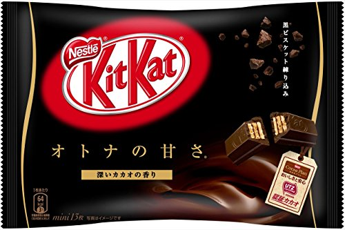 kit-kat-dark-bitter-chocolate-black-hot-item