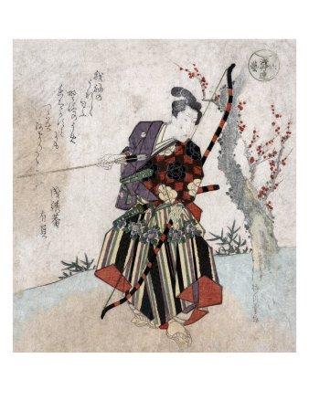 Archery, Japanese Wood-Cut Print Giclee Poster Print, 12x16