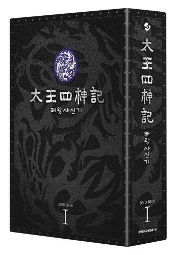 太王四神記 DVD BOX I(仮)