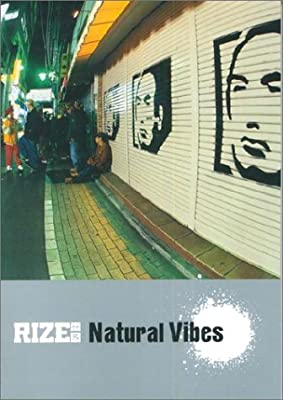 バンドスコア RIZE/Natural Vibes